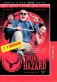 CHOKING HAZARD film